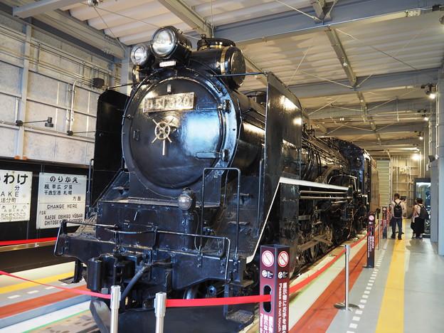 Photos: 道の駅あびら D51ステーション D51