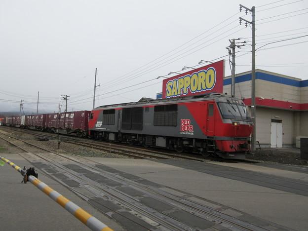 札幌方面貨物列車 1