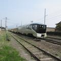 写真: TRAIN SUITE 四季島 5