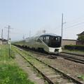Photos: TRAIN SUITE 四季島 5