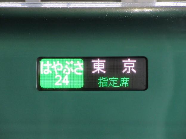 Photos: はやぶさ24号 行先表示器1