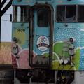 Photos: キハ40 1809「道南 海の恵み」20