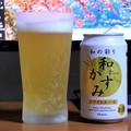 黄桜 和の彩り 和かすみ ホワイトエール