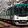 Photos: 京阪10000系