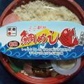 写真: 小田原東華軒の駅弁、鯛めし。つい買ってしまった。宇和島の鯛めし(刺身のほう)食べたいなぁ。