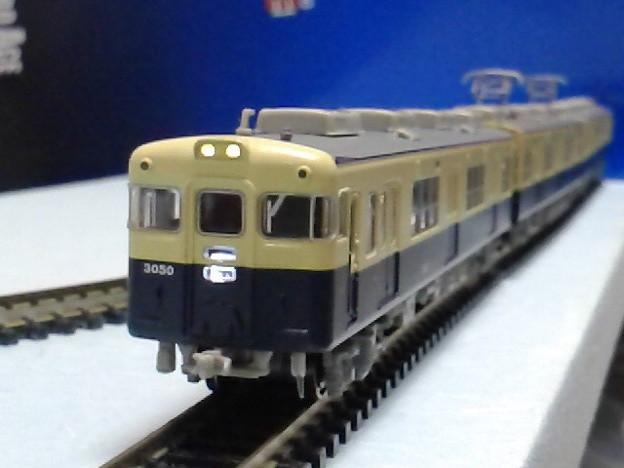 写真: 山陽電車来た~♪予約完売だったけど、一般売りで買えた。これで3色揃った♪