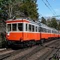 Photos: 箱根登山鉄道モハ1形103号