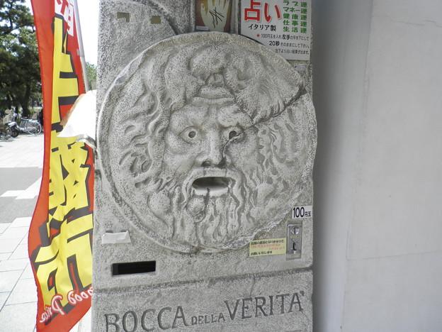 ローマ人の老魔神