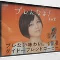 Photos: 名曲クイズ~翼