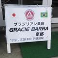 Photos: 「ブラマヨ」って?