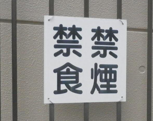 Photos: 解説~命がけの誓い