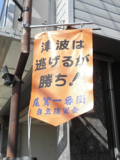Photos: 怪奇~死体が逃げる