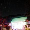 Photos: 華蔵寺2