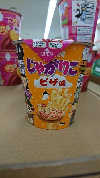 Photos: じゃがりこ1