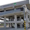 Photos: 津波避難タワー