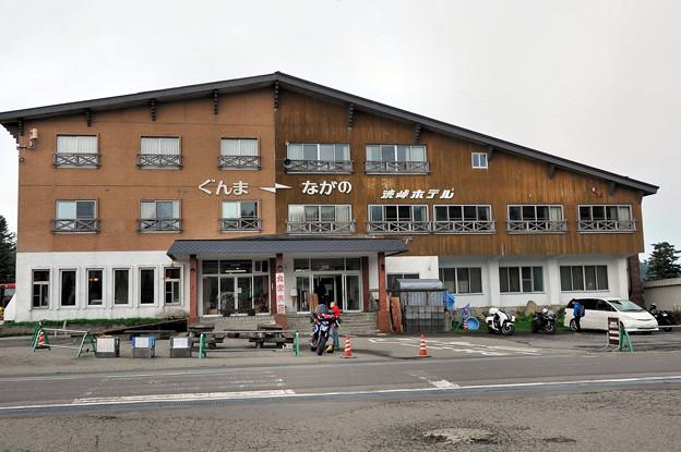 渋峠の山小屋