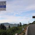 Route292/渋峠