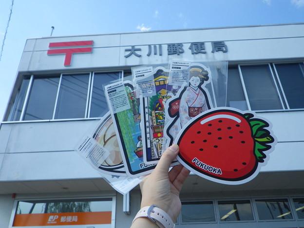 大川郵便局
