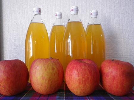 りんご農園セット