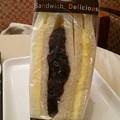 サンマルクのバター小豆サンド