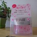Photos: ELIXIR sleeping gel pack 桜の香り