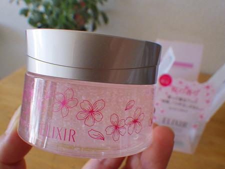 ELIXIR桜の香り