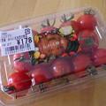 Photos: 吉田さんのミニトマト