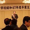 Photos: (16)来賓祝辞 - 牛腸先生