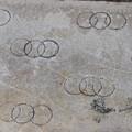 写真: 三つ輪