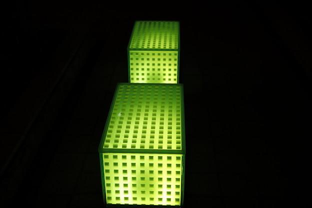 写真: Green Box