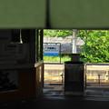 Photos: 山間の駅