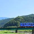 Photos: 山抜け川渡り