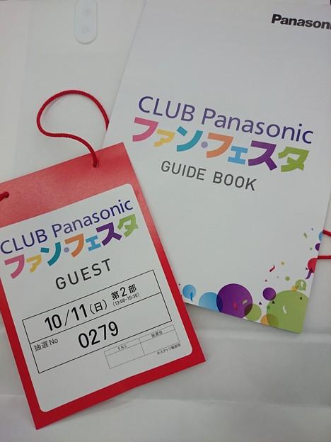 CLUB Panasonic ファン・フェスタに行ってきた。
