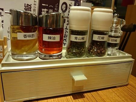 香氣 グランデュオ蒲田店@蒲田(東京)