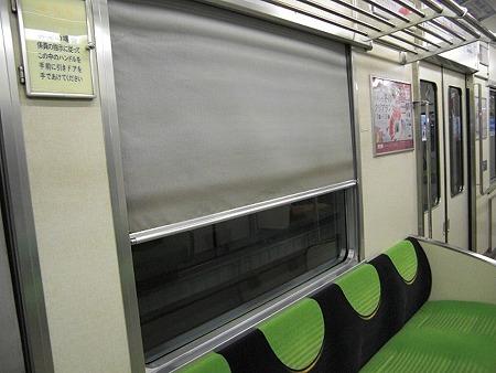 K9000nカーテン