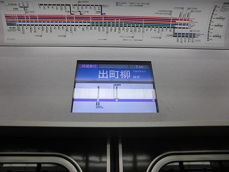 30-LCD3