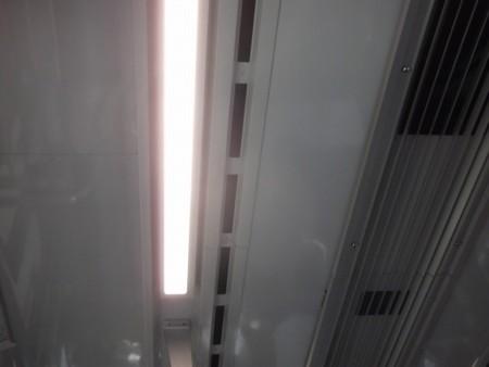 529-3304照明