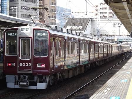 8032_神戸ラッピング