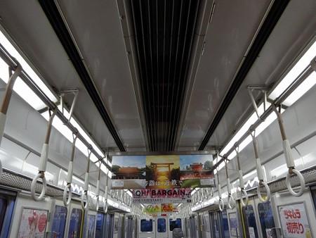 143-天井