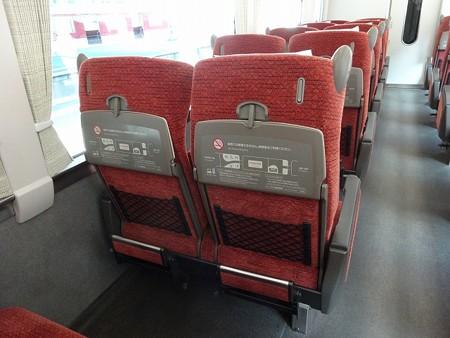 166-座席背面
