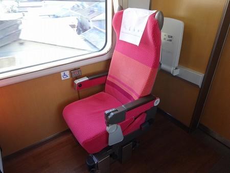 164N-座席(1人)