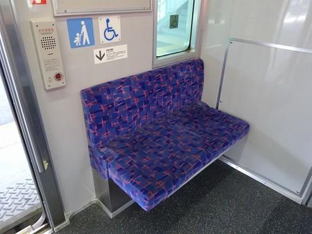 1501-補助座席展開
