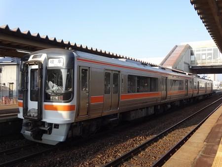 DC75-3403