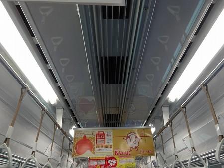 40-天井