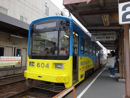 hk604