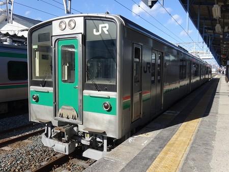 センF2-509