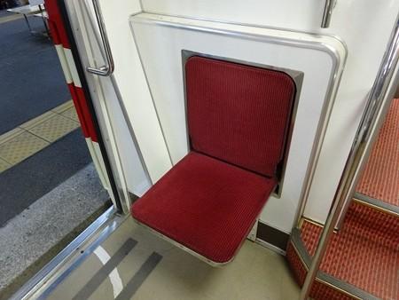 ng10-補助座席展開