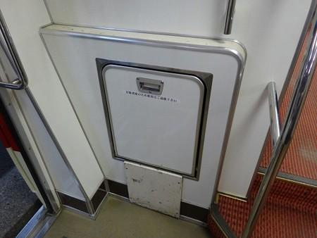 ng10-補助座席