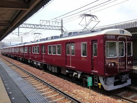 ns7200