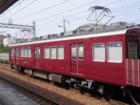 7034-7034